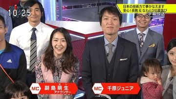 副島萌生(NHK名古屋)180129超絶凄ワザ!