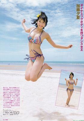 NMB48推定Dカップ美少女,加藤夕夏水着ビキニグラビア「65枚」