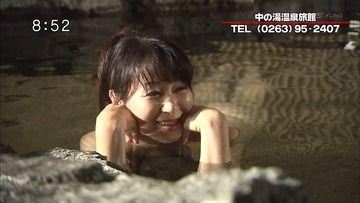 【閲覧注意】麻生夕稀他 171030激カラスターチャンネル(ぎふチャン) 超熟女乳首