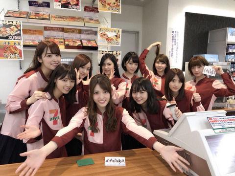 【画像】日本で一番可愛い店員のいる「セブンイレブン」がこちらwwwwwwww