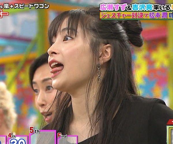竹田ゆめさん、おっさんと体液交換してしまう。