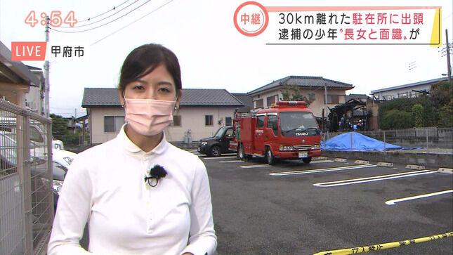 桝田沙也香アナ 現場レポートで隠れ巨乳がくっきり!!
