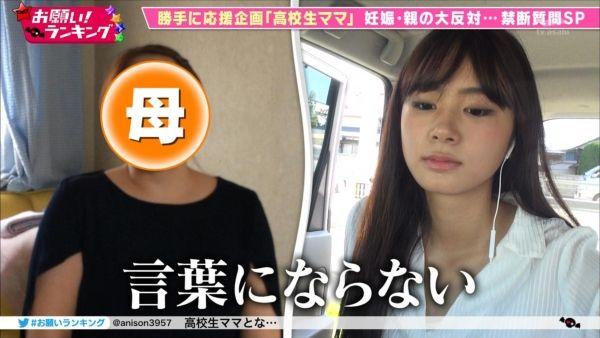【激シコ】16歳で出産した美少女JK、透けブラ巨乳おっぱいが性的すぎるwww【エロ画像18枚】 | ときめき速報