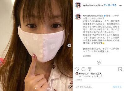 【女優】CMだと目を作りすぎて変な顔の深田恭子、素顔に近い写真を公開!
