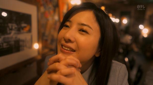 吉高由里子 広瀬アリス  正義のセ#7