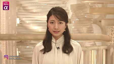 三田友梨佳 おっぱい ライブニュースα 211010