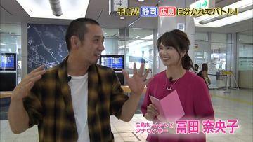 堺瞳 冨田奈央子 171231千鳥のニッポン!リレーバトル