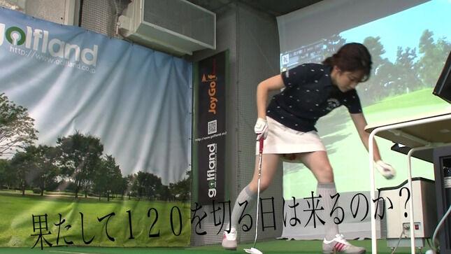 田中萌アナ ミニスカをローアングルで撮られる!!【GIF動画あり】