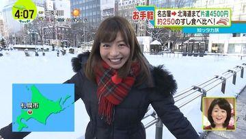 平山雅(中京テレビ)171219キャッチ