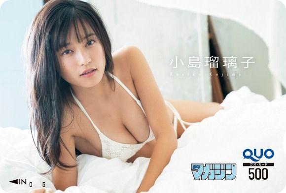 【画像】売れると水着グラビアやめるタレント多すぎ 小島瑠璃子を見習え!