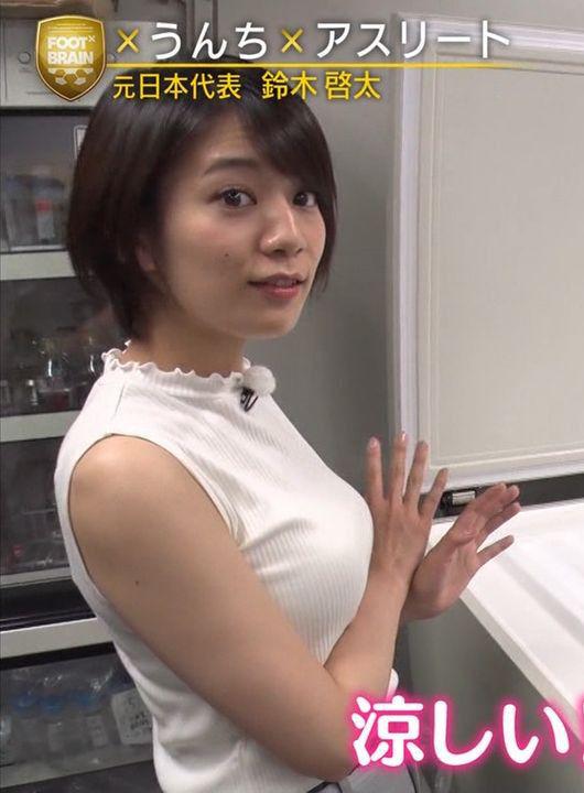 テレ東「FOOT×BRAIN」で佐藤美希が見せたノースリーブニット姿がエロかった件