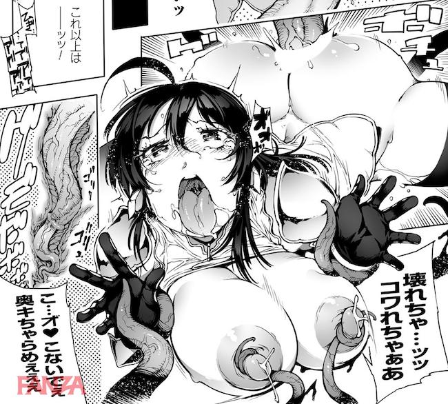 【エロ漫画:いちよんよん】十日間触手に犯され続けた女戦士の末路が悲惨過ぎる・・・