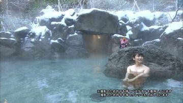 三浦優奈 180128クレッペ(中京テレビ) 入浴シーン