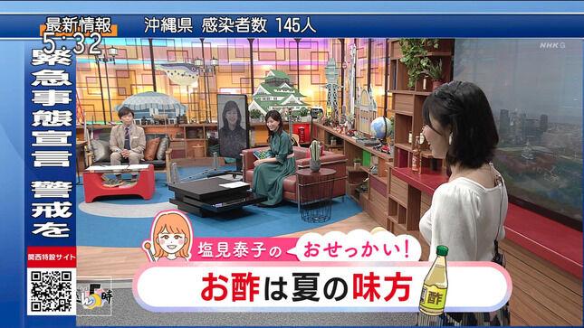 NHK大阪・ムチムチお天気お姉さん ニットの横乳がくっきり!!【GIF動画あり】