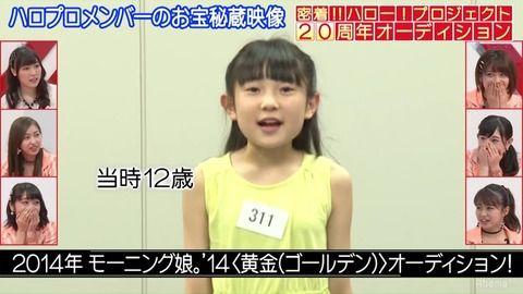 16歳アイドルさん、4年でここまでお身体が成長なさる