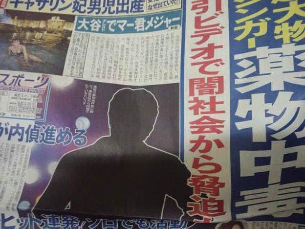 ネトウヨと安倍首相が叫んでた辻本ネタ 産経新聞のねつ造でしたw フジとかどうすんだよ