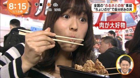 【画像あり】ミス東大の篠原梨菜さん(21)、肉が大好物と判明 これはセックスも絶対好きですわ
