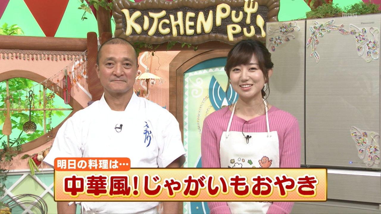キッチンぷいぷい 豚肉とカブのトマト煮 豊崎由里絵