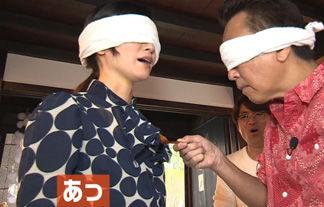 大江麻理子アナ、三村に胸をなでられ思わず声が漏れるwww【GIF動画&エロ画像76枚】