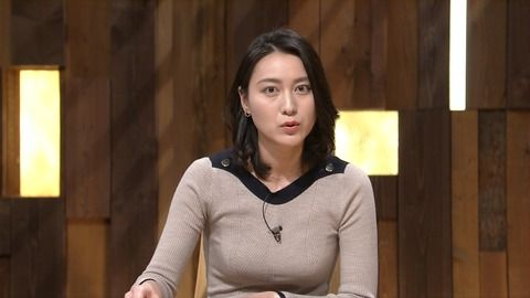 小川彩佳アナ 桜井翔をメロメロにした隠れDカップぷるぷる巨乳