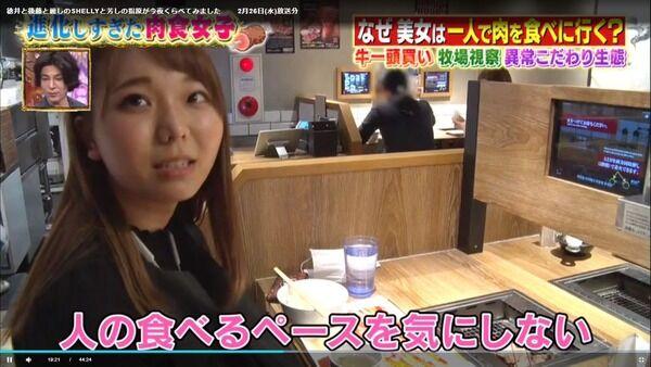 【画像】AV女優さん、地上波のテレビ番組でインタビューを受けてしまうwww