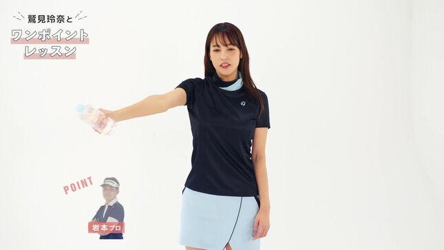 鷲見玲奈アナ ミニスカゴルフ ワンポイントレッスン!【GIF動画あり】