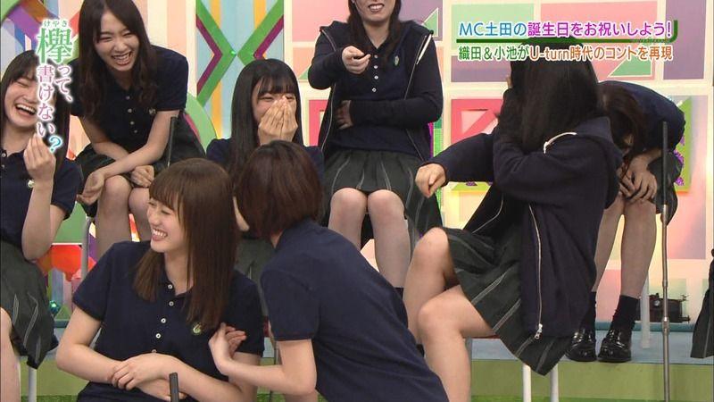 欅坂ちゃんのテレビでのエッチな場面