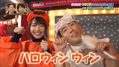 【お宝神画像】ガッキー新垣結衣のハロウィン・かぼちゃコスプレ可愛すぎてやべええええ【画像】