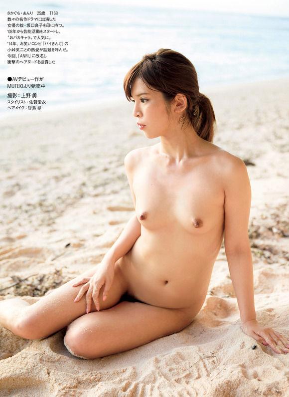 【悲報】AV女優・坂口杏里さん、たった2日でデリヘルをバックれる