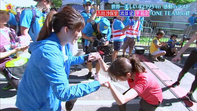 日比麻音子アナ ホノルルマラソンで胸チラ、ブラチラ!!