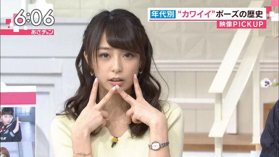 【画像】宇垣美里とかいうビッチ臭すごい女子アナ