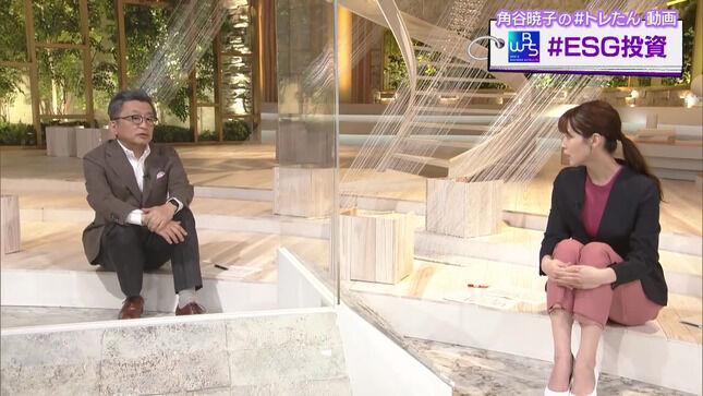 角谷暁子アナ ずっと体育座りのような格好で番組を進行する!