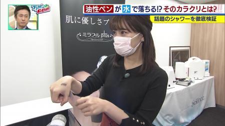 山崎香佳 ニットおっぱい 万博へGo  201231