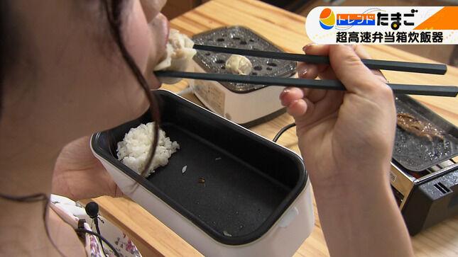 森香澄アナ 食レポで胸元を覗き込まれるようなアングル!【GIF動画あり】