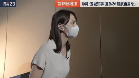 小川彩佳 山本恵里伽 えろおっぱい NEWS23 210731