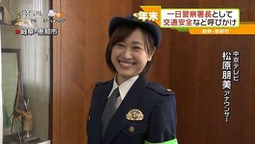 松原朋美(中京テレビ)171213キャッチブランチ