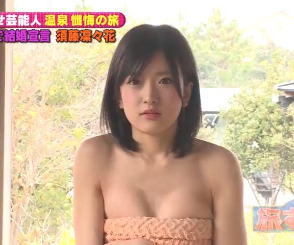 【画像】「性欲は自分で処理できます」元NMB48須藤凜々花のおっぱいをご覧くださいwwww