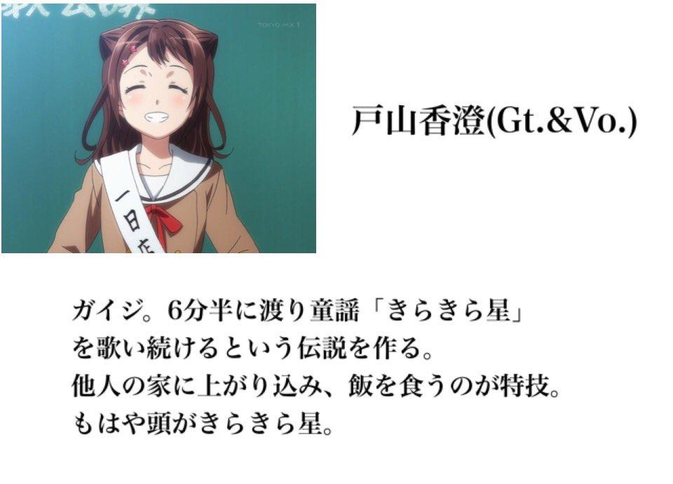 外国人「なぜ、日本のアニメには障害者キャラが出てこないのですか?多様性のない日本を表しているの?