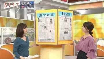 松尾由美子 新井恵理那 福田成美 171018グッド!モーニング(テレ朝)