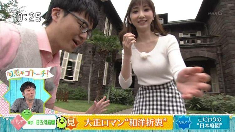 【速報】NHKで即ハボ巨乳さん