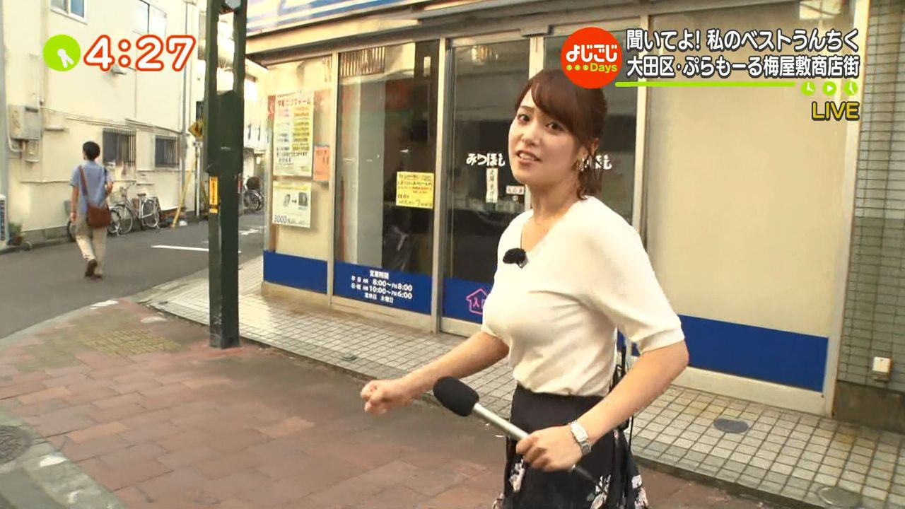 鷲見玲奈さんのボインな胸w商店街で何を紹介しても着衣巨乳おっぱいなよじごじDaysエロ目線キャプ画像
