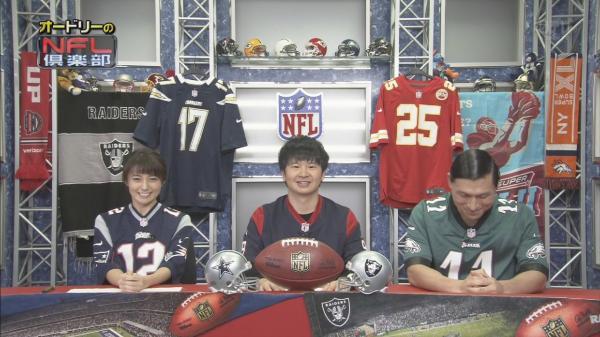 久野静香 NFL倶楽部 171230
