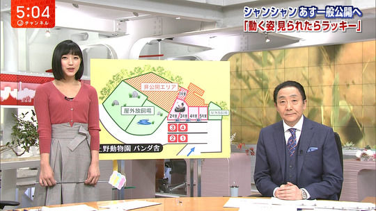 【画像】竹内由恵アナ、今日もかわいいwww