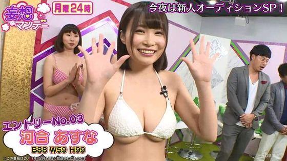 【画像】河合あすなとかいうめちゃカワ新人セクシー女優www