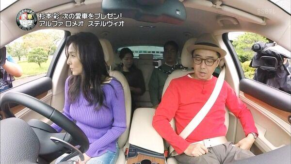 【画像】杉本彩さん(52)、おっぱいが重力に負けてしまう…