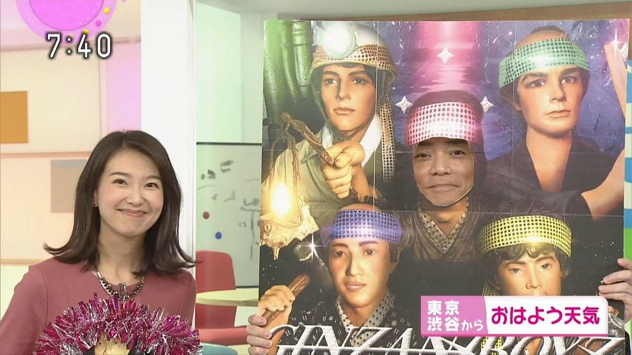 おはよう日本 和久田麻由子アナウンサー 銀山ボーイズからプレゼント 大吾郎