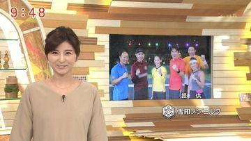 宇賀なつみ(テレ朝)171130モーニングショー