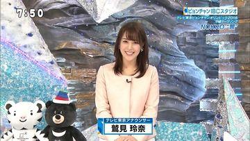 鷲見玲奈(テレ東)180222ピョンチャン五輪ハイライト