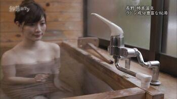 橋本真帆さん温泉でマ0コの毛を見せてしまう
