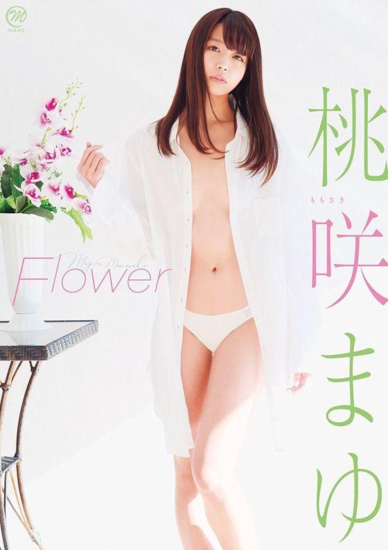 B81W58H83、元「LinQ」の桃咲まゆ、久しぶりのDVDはセクシー衣装で挑発!
